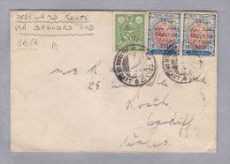 Iran Abadan 1927 Brief Overland Route Via Baghdad & Haifa Nach Cardiff GB - Iran