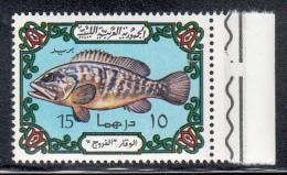 Libya MNH Scott #528 15d Fish, Light Blue Background - Libye