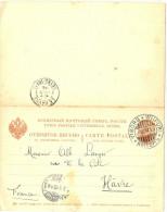 LACMX - EMPIRE RUSSE - EP CPRP N°12 4k + 4k VIBORG / LE HÂVRE AOÛT 1894 - 1857-1916 Imperio