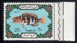 Libya MNH Scott #529 20d Fish, Light Blue Background - Libya