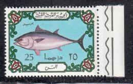 Libya MNH Scott #530 25d Fish, Light Blue Background - Libye