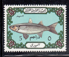 Libya MNH Scott #526a 5d Fish, Greenish Blue Background - Libye