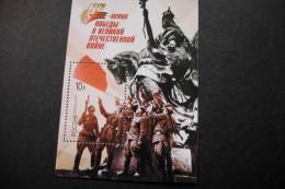 Russia6904 Victory In World War II Souvenir Sheet Block MNH 2005  A04s - 1992-.... Federation