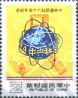 Ref. 314683 * MNH * - FORMOSA. 1984. CENTRO DE ASTRONOMIA - 1945-... Republic Of China