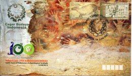 INDONESIE. N°2655-6 De 2013 Sur Enveloppe 1er Jour (FDC). Peinture Rupestre/Temple. - Prehistorie