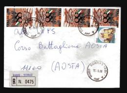 Italia-  St. Post. - 1988 - Racco.- A. R. Roma 88. 4 X £ 750+ Castello - 6. 1946-.. Repubblica