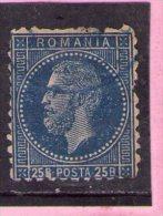 1879 - CHARLES I / Montrer Bucarest II  Mi No 53 Et Yv No 53 ( 30 Euro/Mi) - 1858-1880 Moldavia & Principality