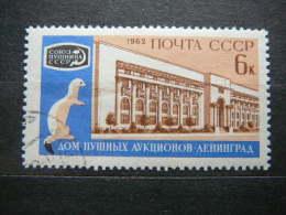Fur Bourse # Russia USSR Sowjetunion # 1962 Used # Mi 2618 - Oblitérés