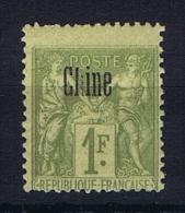 Chine : Yvert Nr 10 , Maury Nr 14, MH/* - Unused Stamps