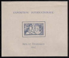 St Pierre Et Miquelon MH Scott #171 Souvenir Sheet Imperf 3fr Colonial Arts Exhibition - St.Pierre Et Miquelon