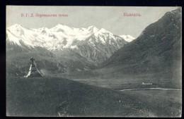 Cpa De Russie Le Caucase  La Route Militaire De Géorgie  , La Borne Au Mont Krestouaïa       BOR23 - Russie