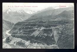 Cpa De Russie Le Caucase  La Route Militaire De Géorgie  , Vue Générale De La Pente Mléty     BOR23 - Russie