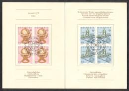 C01730 - Switzerland (1983) 3000 Berne; Stamp: EUROPA / CEPT 1983 - Geographie