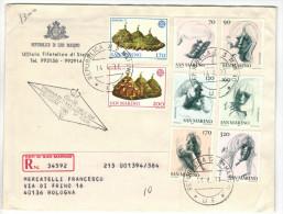SAN MARINO - 1977 - Europa + Le Virtù Civili - FDC - Ufficio Filatelico Governativo - RACCOMANDATA - FDC