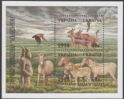 UKRAINE, 1998 WILDLIFE MINISHEET MNH - Ukraine