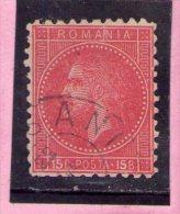1879 - CHARLES I / Montrer Bucarest II  Mi No 52 Et Yv No 52 ( 45 Euro/Mi) - 1858-1880 Moldavie & Principauté