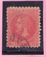 1879 - CHARLES I / Montrer Bucarest II  Mi No 52 Et Yv No 52 ( 45 Euro/Mi) - 1858-1880 Moldavia & Principality