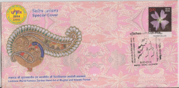 India 2014  Lucknow Textiles  Zardozi Embrodery For Cloths  Special Cover # 55604  Inde Indien - Textile
