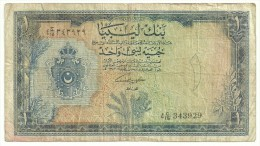 Libya 1 Pound 1963 - Libia