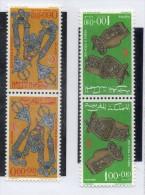 Serie Nº  523a/4A  Maroc. Artesania - Profesiones