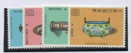 Serie Nº  1413/16   Formosa. Artesania - Profesiones