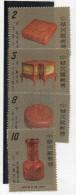 Serie Nº  1179/82  Formosa. Artesania - Unused Stamps