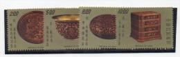 Serie Nº  1142/5  Formosa. Artesania - 1945-... Republic Of China
