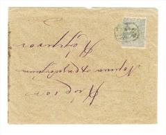 Mi#71 Auf Brief 1896 Von Cesme (bei Smyrne) Nach Izmir Mit AK-O - Storia Postale