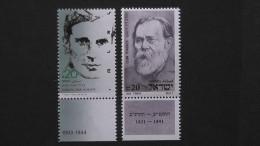 Israel - 1984 - Mi.Nr. 966-7**MNH - Look Scan - Israel