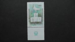 Israel - 1984 - Mi.Nr. 968**MNH - Look Scan - Israel
