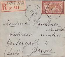 Schreiben  La. Nationale Lebens Versicherung Paris 1922 Falt Brief - Bank & Versicherung