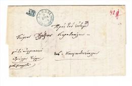 1851 Vorphila - Vollständiger Brief Von Athen Nach Konstantinopel - Grèce