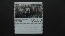 Israel - 1983 - Mi.Nr. 929**MNH - Look Scan - Israel