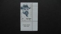 Israel - 1983 - Mi.Nr. 950**MNH - Look Scan - Israel