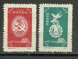 China ; 1952 Labour Day - 1949 - ... República Popular