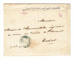 """1847 Vorphila - Von Paris In Constantinople Aufgegebener Brief Nach Tokat """"An Canib-i Postahane Dersaadet"""" - Turkey"""