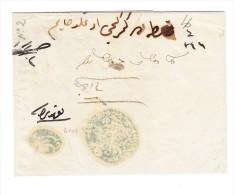 """1845 R-Brief Von Endine Mit Arab Negativ Stempel """"Im Name Der Post Von Andrinople"""" - Turkey"""