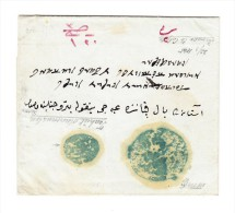 """1845 R-Brief Von Bursa Nach Constantinopel Mit Arab Negativ Stempel """"Im Name Der Post Von Bursa"""" - Turkey"""