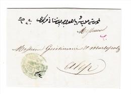 """1850 Brief Von Mersine Nach Aleppo Mit Arab Negativ Stempel """"Im Name Der Post Von Adana"""" - Turkey"""