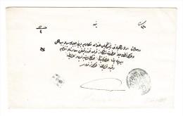 """1849 Vorphila-Brief Von Kayseri Nach Constantinopel Mit Arab Negativ Stempel """"Im Name Der Post Von Kayseri"""" - Turkey"""