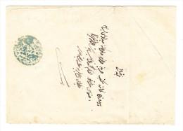 """1845 Vorphila-Brief Von Edirne Nach Constantinopel Mit Arab Negativ Stempel """"Im Name Der Post Von Andrinople"""" - Turkey"""