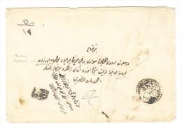 """1844 Amtlich-Brief Von Edirne Nach Constantinopel Mit Arab Negativ Stempel """"Im Name Der Post Von Istanbul"""" - Turkey"""