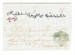 """1841 Vorphila-Brief Von Tarsous Nach Constantinopel Mit Grünl. Arab Negativ Stempel """"Im Name Der Post Von Adana"""" - Turkey"""