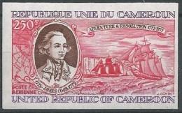 Ships 1978 Cameroon Cameroun #884B Imperf MNH ** James Cook - Ships