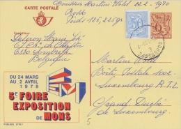 PUBLIBEL 2718°: ( FOIRE EXPOSITION De MONS ) : FOIRE,FAIR,EXPOSITION,MONS, - Publibels