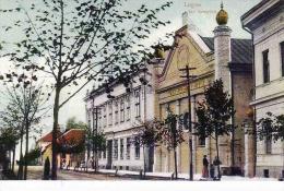 France, Lugos, Synagogue, Reproduction - Judaisme