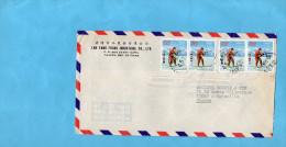 MARCOPHILIE-lettre-CHINE -TAIWAN -1976-4stamps N°1051-tir à La Carabine-dans La Neige-pour Françe - 1945-... République De Chine