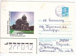 URSS  ;  Moldova  ;  Moldau ;  1983 ; Used Pre-paid Envelope ; Balti ; Museum Of History And Regional Studies - 1923-1991 USSR