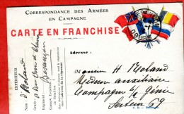 14-18  Carte Franchise Militaire Privée 5 Drapeaux édition RB Besançon 25 Doubs 1915 2 Scans - 1914-18
