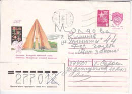 URSS  ; Moldova ;  Moldau ; Moldawien  ; 1989 ; Chisinau  ;  Memorial Of Victory ;  Used Pre-paid Envelope. - 1923-1991 USSR